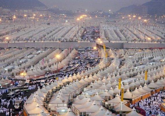 Hajj 2020 Packages USA - Competitive Rates 20 Years of